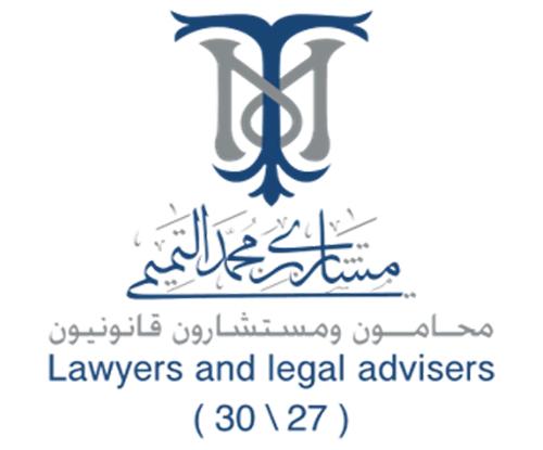 مكتب المحامي مشاري بن محمد التميمي
